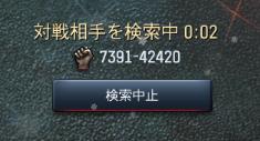 7500PowerMM